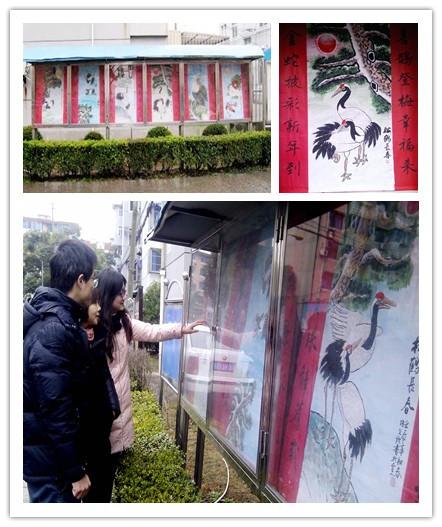 春节pop手绘海报电信