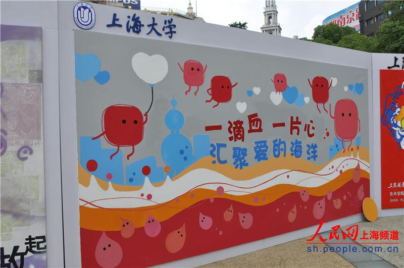 幼儿园瓦楞纸墙布置