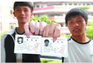 异地高考:第一缕现实照进高中阳光冲刺高考黑板报图片