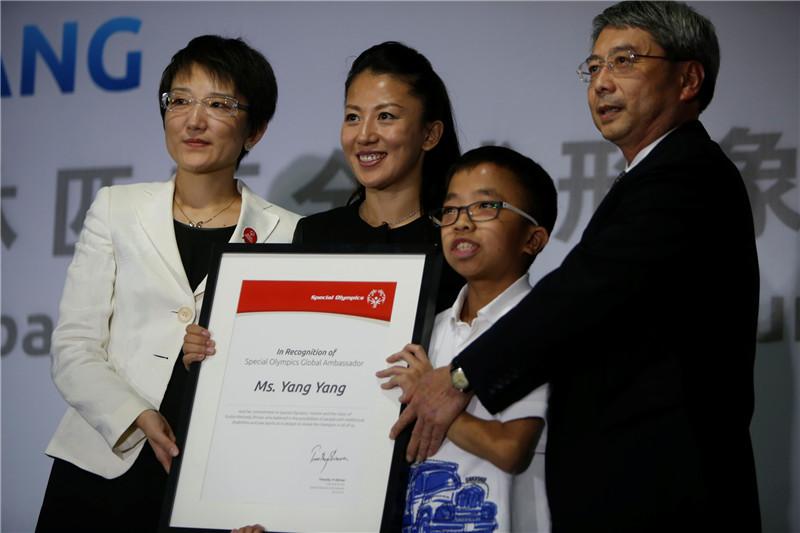 杨扬接受 国际特奥全球形象大使 证书