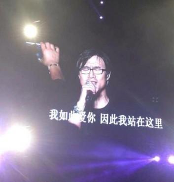 上周六,汪峰在上海个唱上演倾情告白章子怡,首次正面承认恋