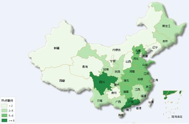 中国矢量地图_矢量中国地图ppt素材下载