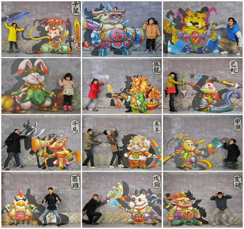 南京3d地图高清版