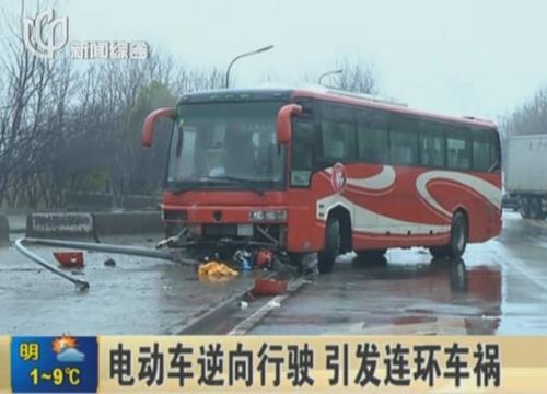 组图:电动车逆行撞上大客车 引发连环车祸