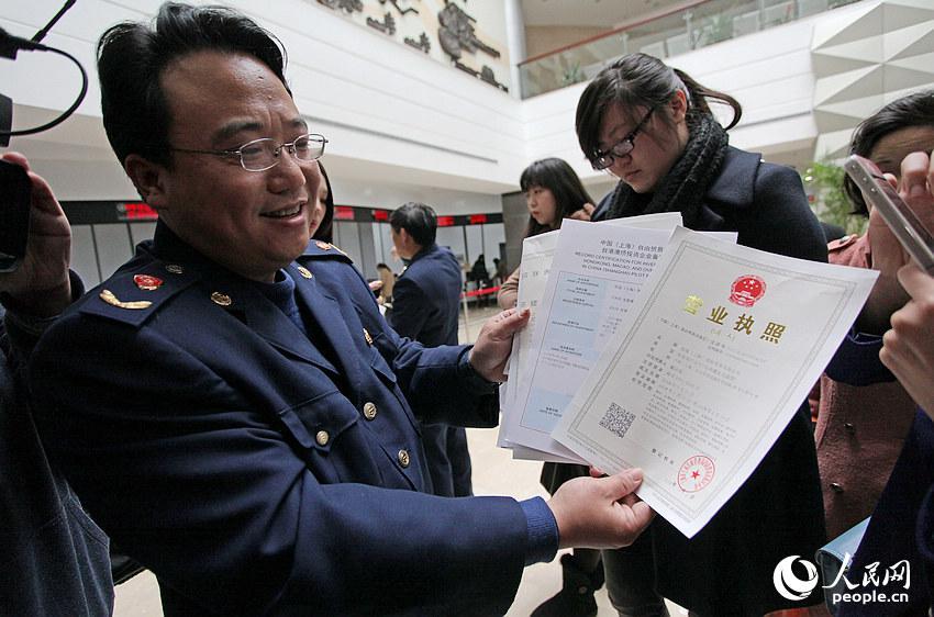 探秘中国(上海)自由贸易试验区