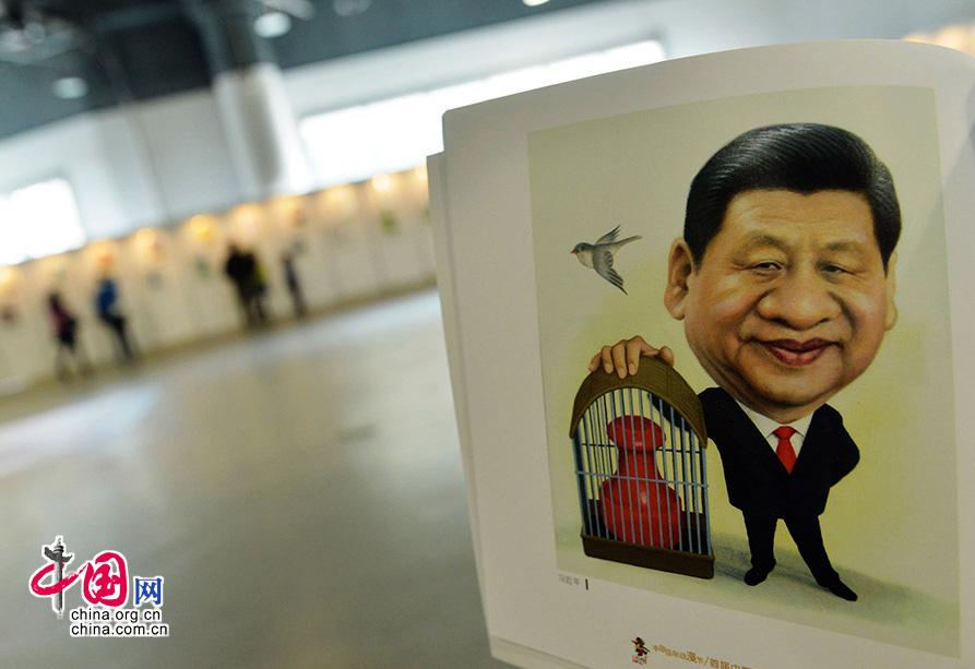 新中国五代领导人漫画像亮相
