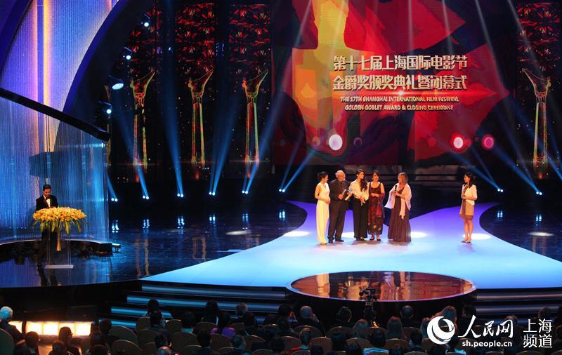 lpl颁奖典礼-第17届上海电影节落幕 闭幕红毯群星闪耀