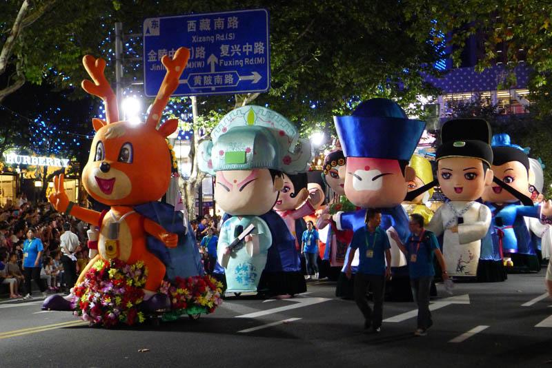 """上海旅游吉祥物""""乐乐""""首先出场图片"""