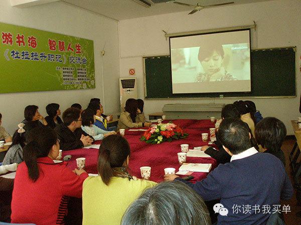 让读书成为一种习惯_闵行读书好去处:颛桥篇--上海频道--人民网