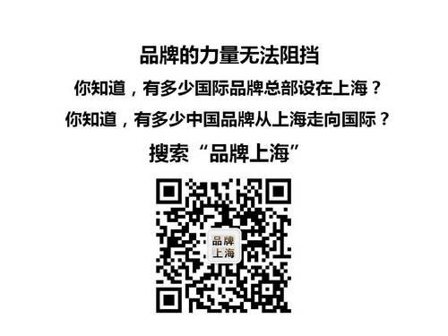 """品牌上海:【品牌故事】百年历史风云锻造""""凤凰""""浴火传奇"""