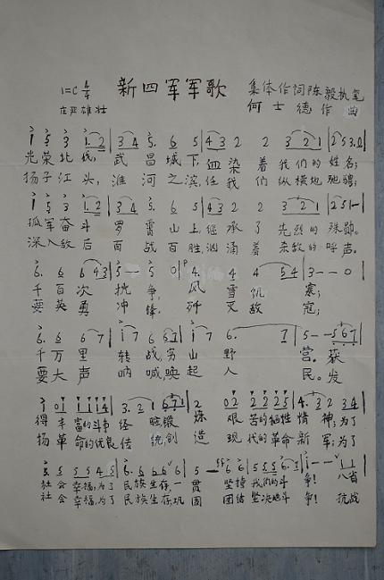 .上海音乐学院廖昌永、黄英、方琼、王凯蔚、赵勇等著名歌唱家领衔