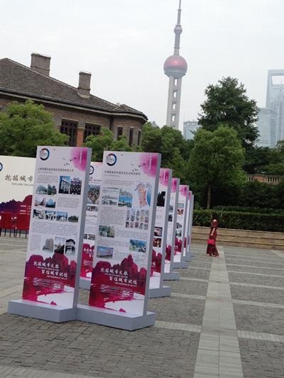 历史文化街区宣布以及黄浦区历保委办公室和同济大学