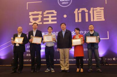 第五届上海市信息安全周活动圆满落幕10万市民参与一周竞赛