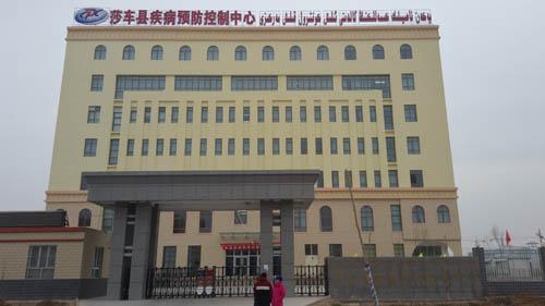 上海浦东援建新疆莎车县疾控中心大楼竣工投入使用
