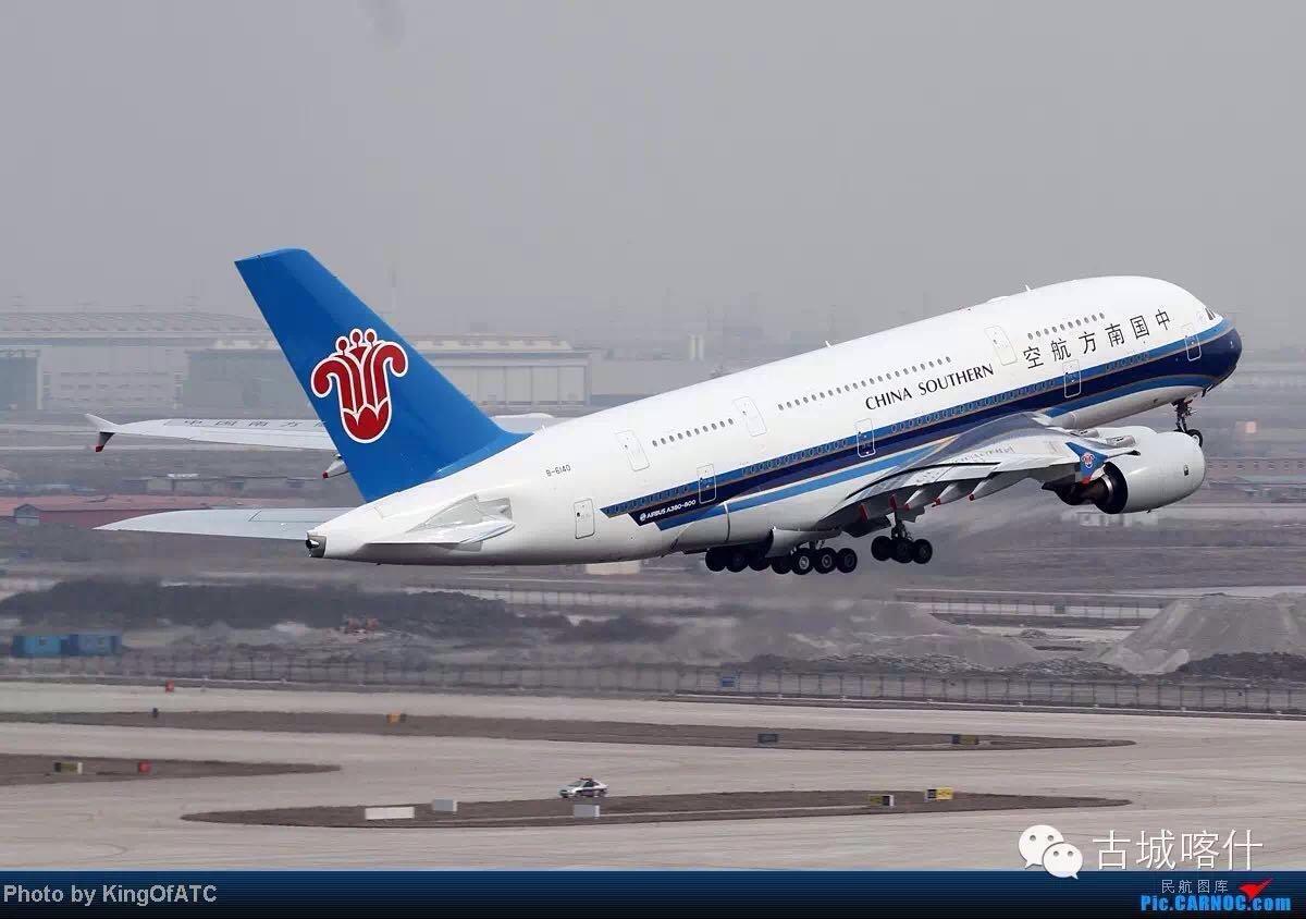 喀什机场又开通一条新航线喽!