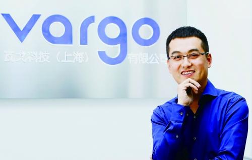 上海 傅兆伟/瓦戈科技创始人兼CEO 傅兆伟