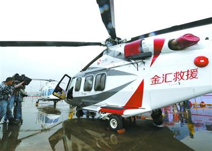 上海飞往长春6666元