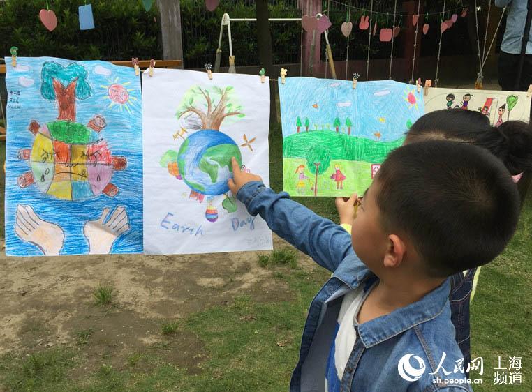 """""""珍爱地球 保护环境 """"幼儿绘画征集大赛结果揭晓"""