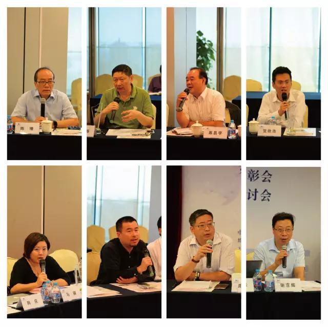 上海/最后,陈跃华主任作总结讲话。