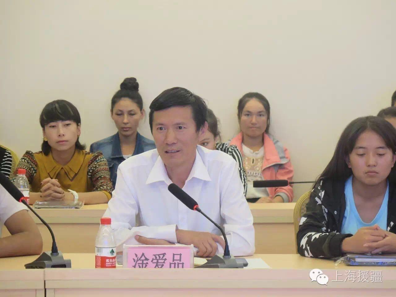 喀什大学学生走进上海援疆