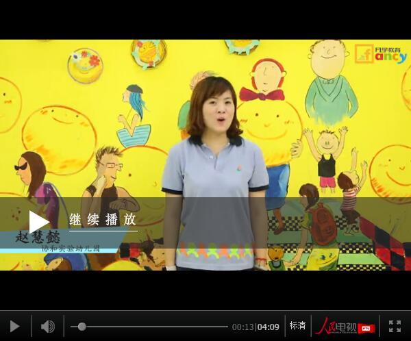 幼儿园文化理念的实景图片