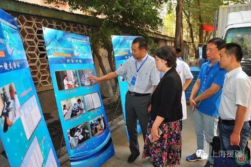 上海市第十人民医院党委书记范理宏到克拉玛依市中心