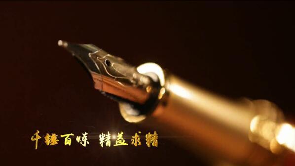 上海工匠精雕细琢庄