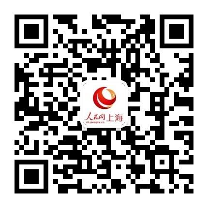 扫描关注上海频道微信