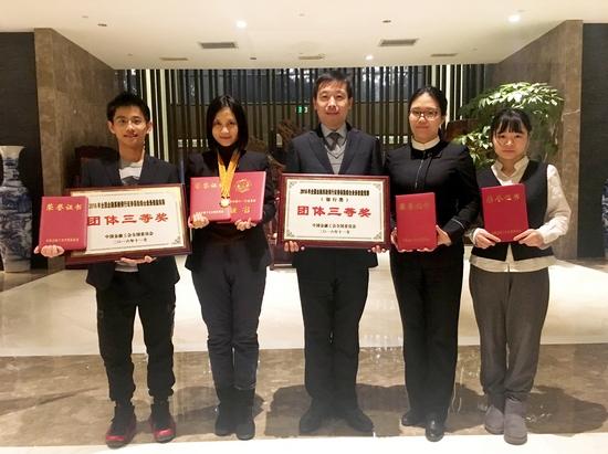 民生银行上海分行员工荣获全国金融五一劳动奖