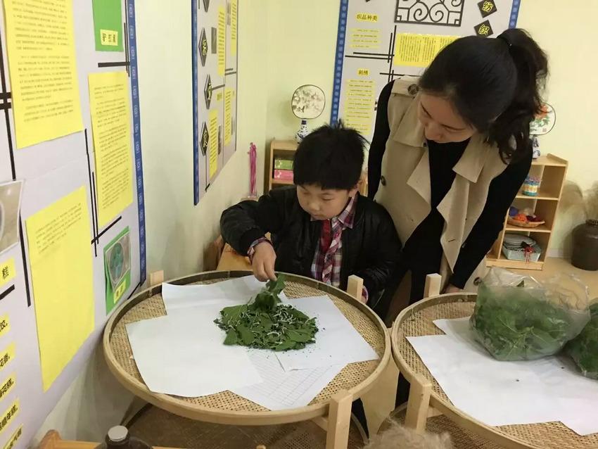 苏州市国际外语学校澄云幼儿园简介