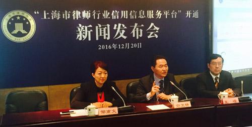上海市律师协会会长俞卫锋,上海市律师协会副会长、市律协纪律(惩戒)委员会主任王嵘参加新闻发布会。上海市律师协会副会长、新闻发言人邹甫文主持发布会。