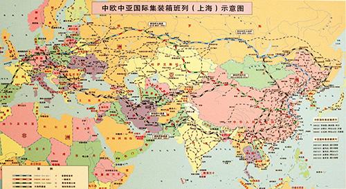 """上海多式联运深度融合助推""""一带一路""""发展"""