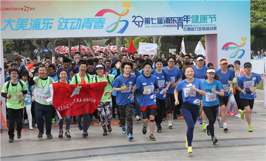增强青少年综合能力素质 第七届浦东新区青年