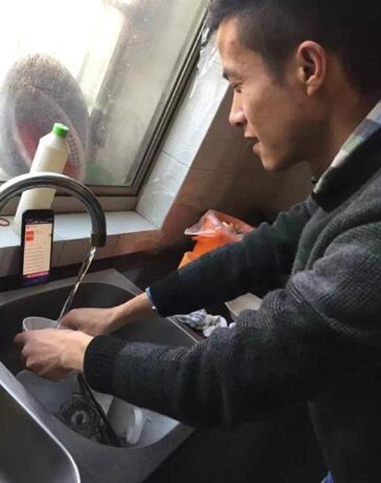 """""""党建+互联网"""" 上海勇为先行者"""