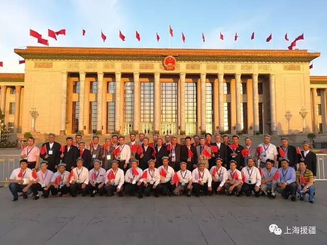 喀什地区上海对口援建四县爱国宗教人士赴北京接受爱国主义教育