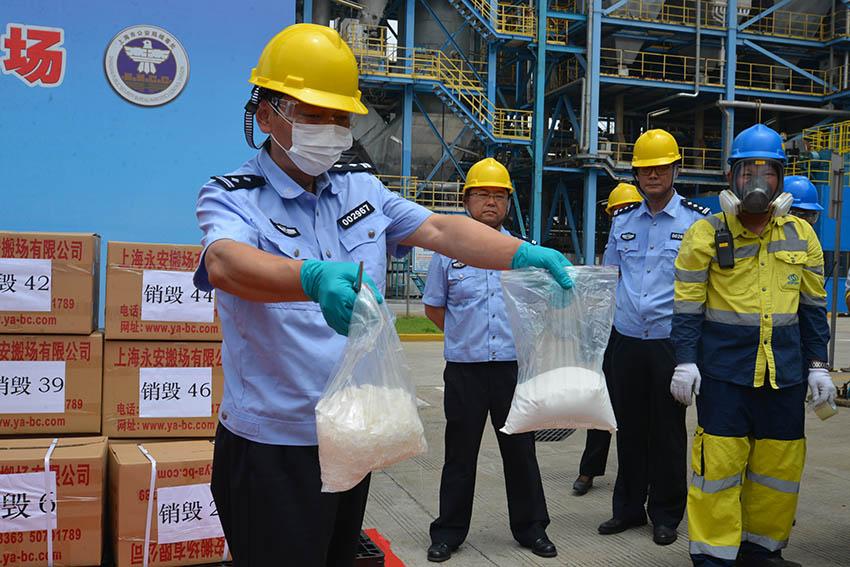 上海集中销毁各类毒品785.3公斤(图)【2】