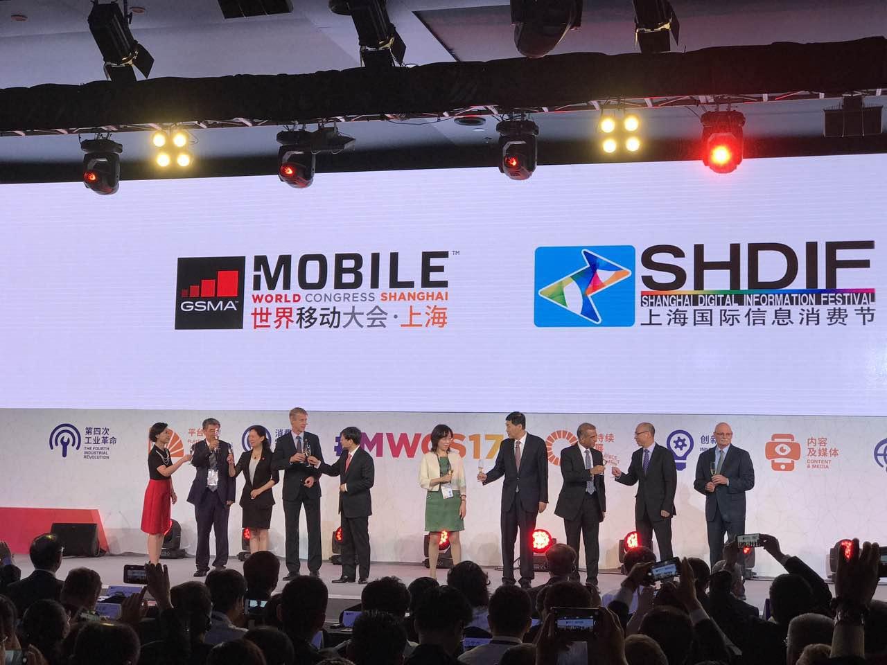 2017上海国际信息消费节开幕