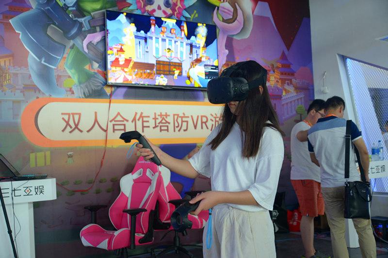 玩家体验虚拟现实游戏