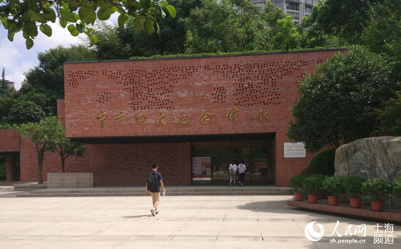 中共四大纪念馆