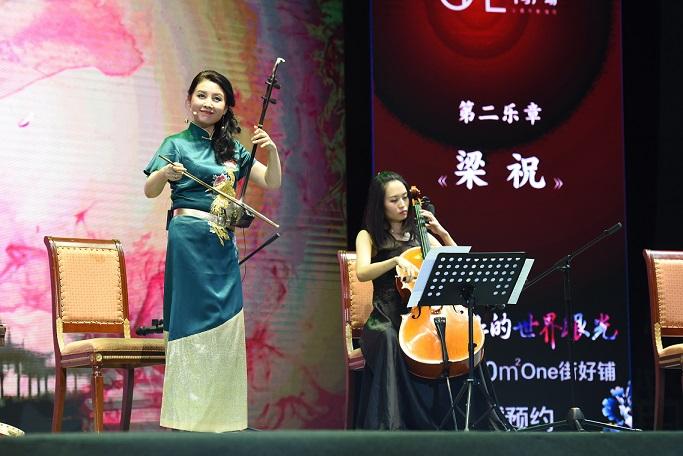 二胡与大提琴对话《梁祝》.费沪生摄-马晓晖跨界演绎引爆 二胡之乡