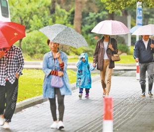 """国内最大""""生物银行""""上海张江开张"""