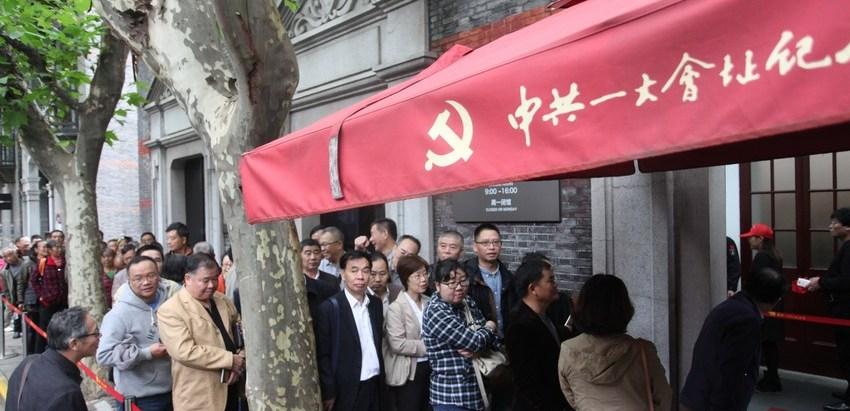 上海市民参观中共一大会址纪念馆