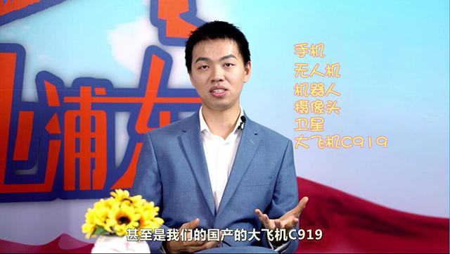 牛宇昕:要做中国自主知识产权的AI芯片 白领、海归、女神、学霸;技术控、九零后、爱折腾;梦想、好奇、毅力、果敢。浦东!浦东!……