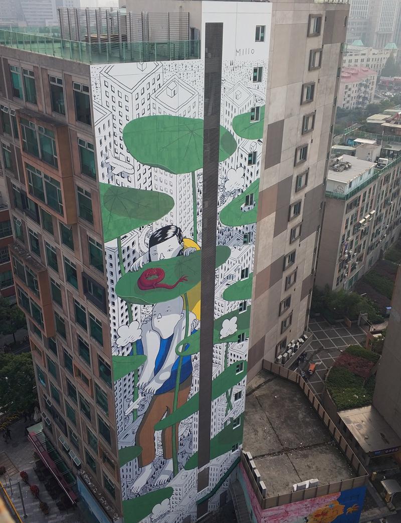 """沪""""亚洲最高墙绘"""":46米高空勾勒城市景观"""