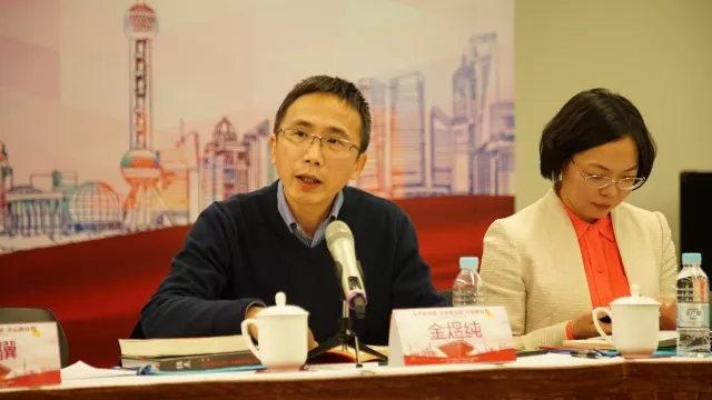 明升m88.com网上海频道负责人金煜纯发言