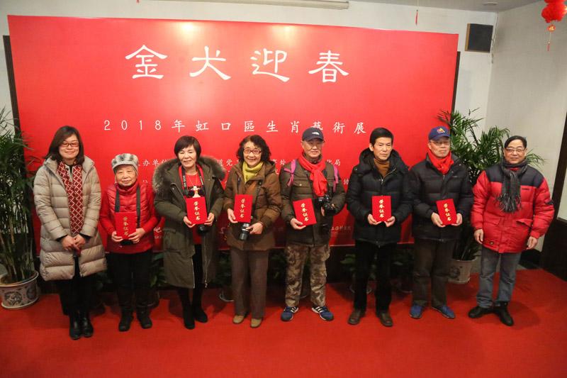 虹口欧阳街道金犬迎春生肖艺术展开幕 将持续到三月初