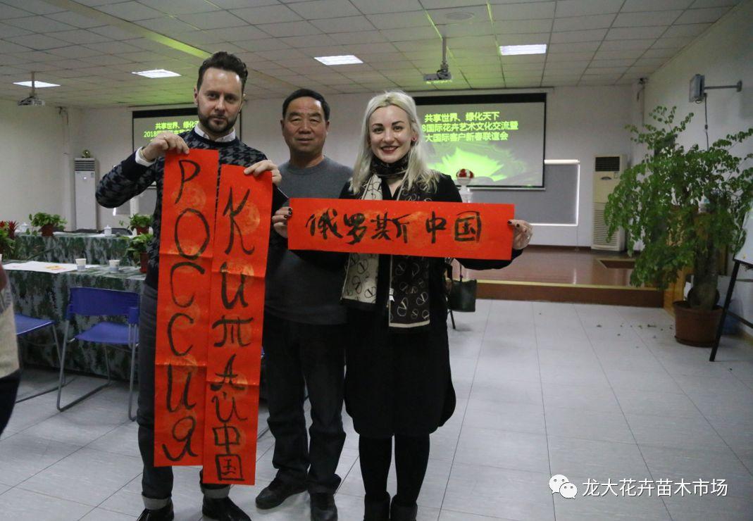 老外过中国年2018龙大国际客户新春联谊会举