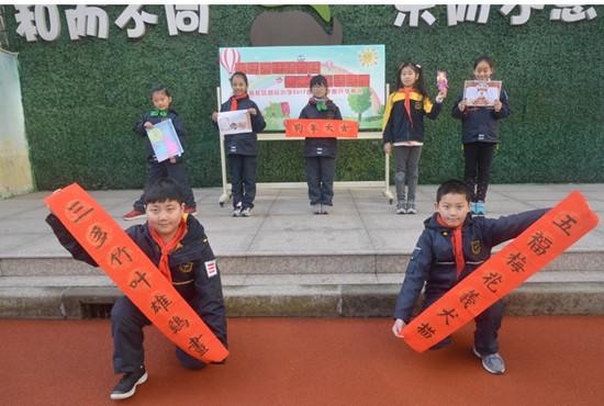 上海中小学新年第一课聚焦传统文化