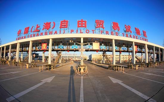 """沪自贸区:4年新设企业5.2万家 """"这里是种苗圃不是栽盆景"""""""