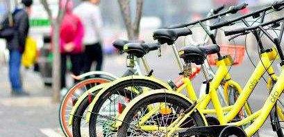 低价共享单车月卡热销 专家:有信息泄露风险